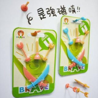 【Brave Pal Accessories】Toilet plunger/Arrow magnets