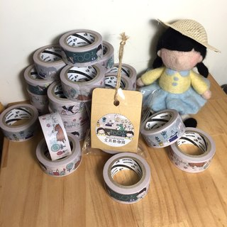 ✿ Zoo stationery / paper tape