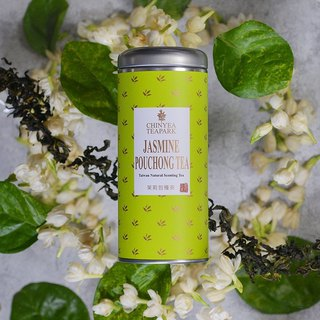Jasmine Pouchong Tea (50g/can) – Taiwan scented tea in a limited number