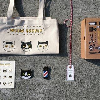Meow Barber - Mr. Mustache Set