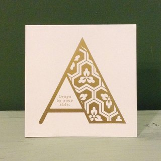 Bronzing -A letter card envelope sticker set