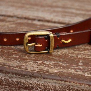Golden Forest Classic Brown Narrow Belt