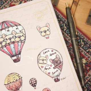 Dream hot air balloon - double coil notebook