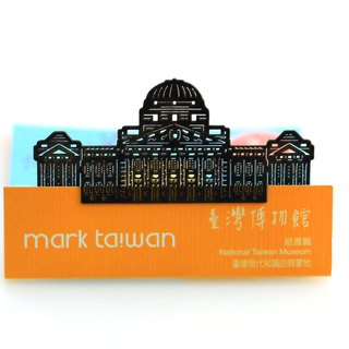MARK TAIWAN Barley treasure map - Taiwan Museum paper bookmarks