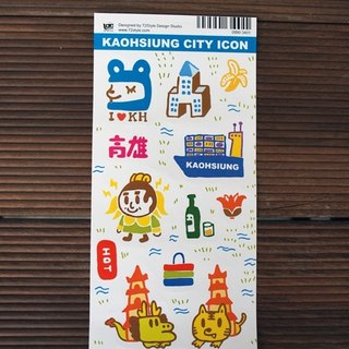 Kaohsiung Travel Image Sticker