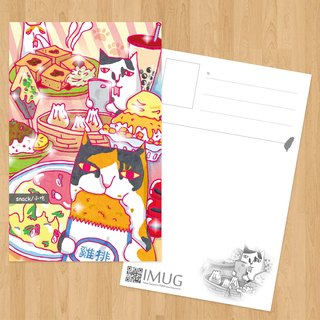 \Mix Cat's postcard / Meeks you swim with cat Taiwan - Snack