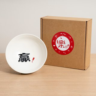 【Customized】 white bowl -single (large)