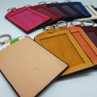 Leather hand-dyed straight identification card holder (can be your leisure card/ticket set)