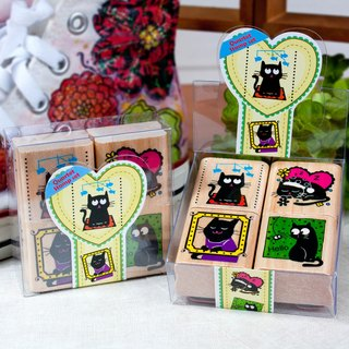 Four into the stamp set - playful cat