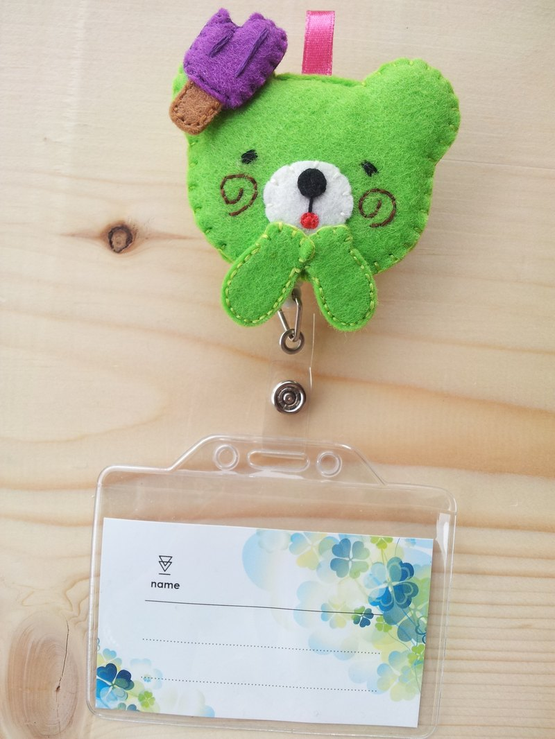 Cute の ice cream bear card set + telescopic pull ring