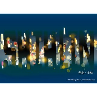 [Jiang Tang - Postcard] Taipei Shihlin (Taiwan night market tourism attractions)