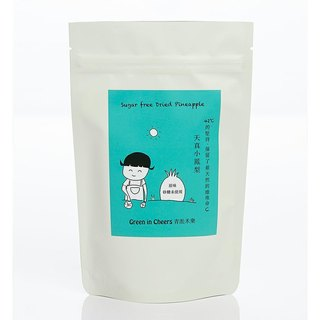 Dried Pineapple Sugar-free 160g