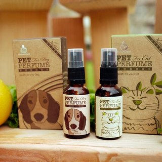 [Green machine Garden Green Plus] An sweet dog pet perfume