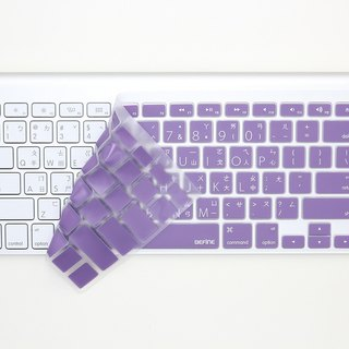 BF Apple Wireless KB special keyboard protective film purple background white 8899305221219