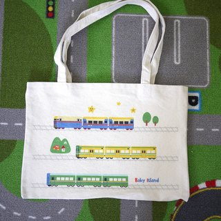 Train canvas bag