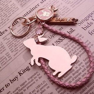 Oops Leather Braid Standing Rabbit Silhouette Charm (Keychain) - Christmas Present -