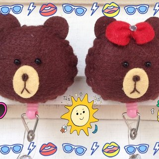 Cute Bear - Art retractable badge clips