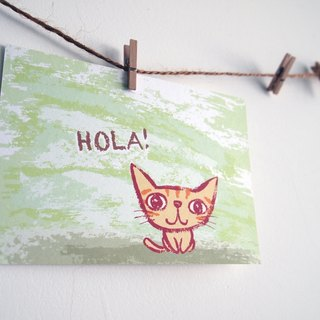 Postcards -! Hola small yellow cat