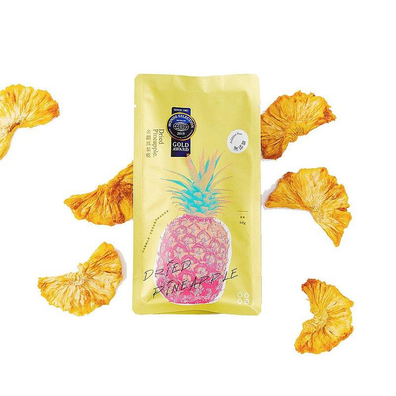 【陽光菓菓】零添加 | 金鑽鳳梨乾 | 世界食品金質獎