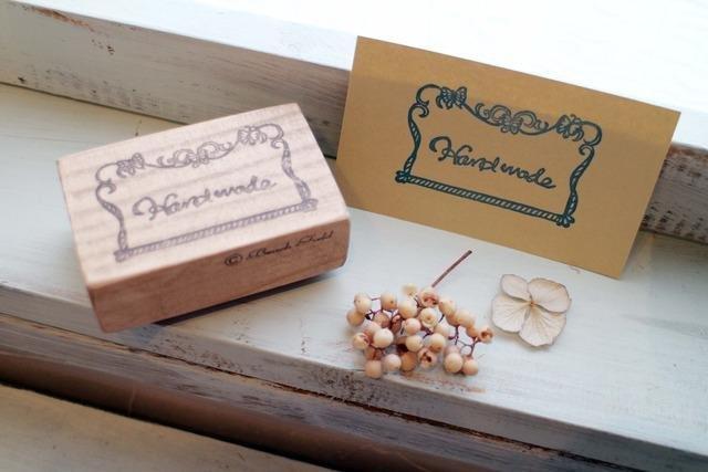蝴蝶邊框 「Handmade」木頭印章