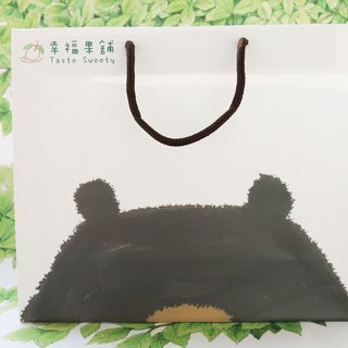 Happiness Fruit Shop - Gift Special Bag - Black Bear Style - Big 3K White