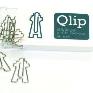 Jiang Tong ‧Qlip shape paperclip - Eluanbi lighthouse models