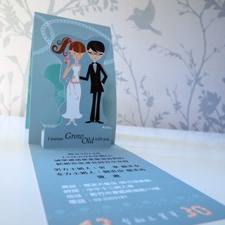 Wedding invitation wedding card design