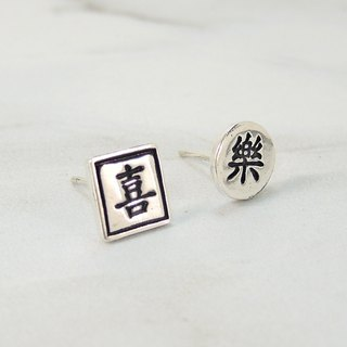 """Scriptcraft"" - Handmade silver 7mm earring (one characters)- custom made"