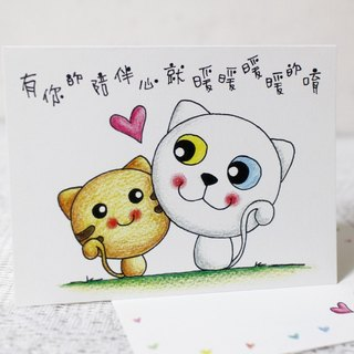 Illustration big card _ birthday card / million card / lover card (cat couple)