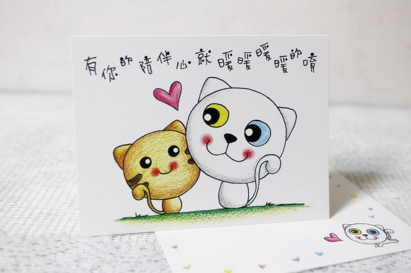 Illustration Big Card Birthday Million Lover Cat Couple