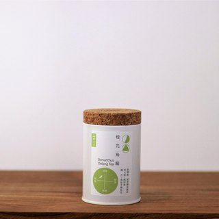 Osmanthus Oolong Tea-Teabags (preserving can used)