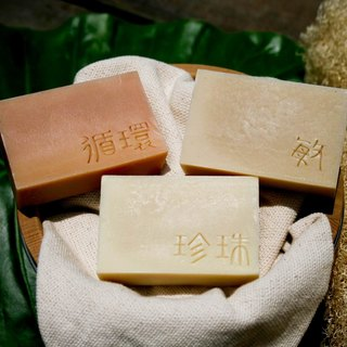 [Monga soap gift box] pearl soap + recycled soap + sensitive soap - gifts / gifts / gifts / hand soap gift box / year gift box