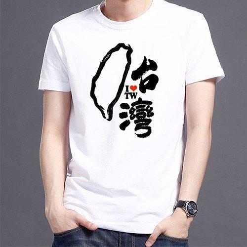 我愛台灣白T-shirtAC4-CCTW1
