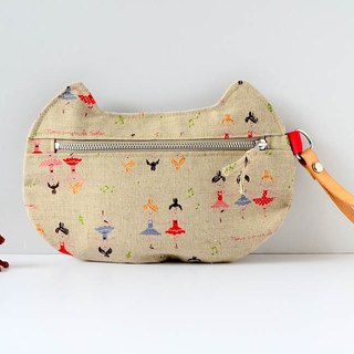 zippy cat - multi-functional pouch - Ballet Girls