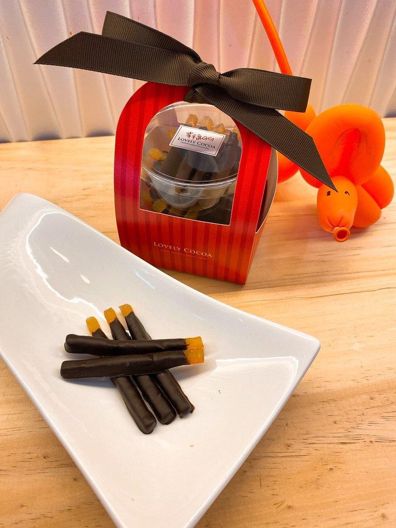 巧克力 - 66%橘條禮盒