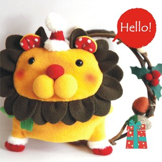 """Balloon"" Christmas Limited key sets - petal lion"