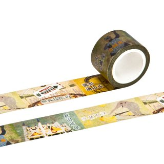 Hong Kong Masking Tape - Hong Kong Series - Lai Chi Kok Amusement Park (S2015-024)