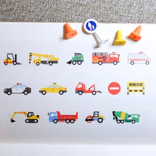 Road series masking tape: special cars