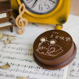 【Birthday Gifts, Memorial Gifts, Christmas Gifts】 Zodiac Rabbit Customized // Music Box