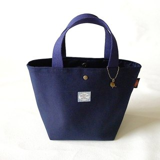 |R• | Palette Tote Bag/Leisure Bag/Universal Bag | Magnetic Cartridge | Blue