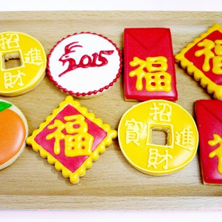 2015 New Year Pleasant frosting cookies set by anPastry