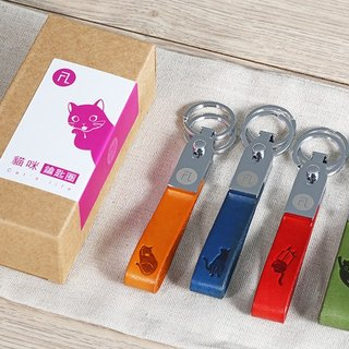 FL Brand / cat series leather key ring Product Code: KC-1