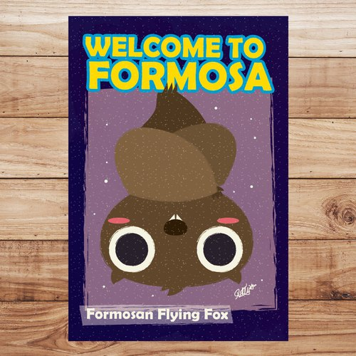 <Welcome To Formosa> Taiwanese Flying Fox
