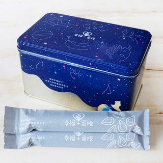 Starry Sky - Happiness + Egg Roll Iron Box (Sesame Original)
