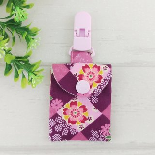 Pink purple charm. Ping Fu bag (can increase 40 embroidered name)