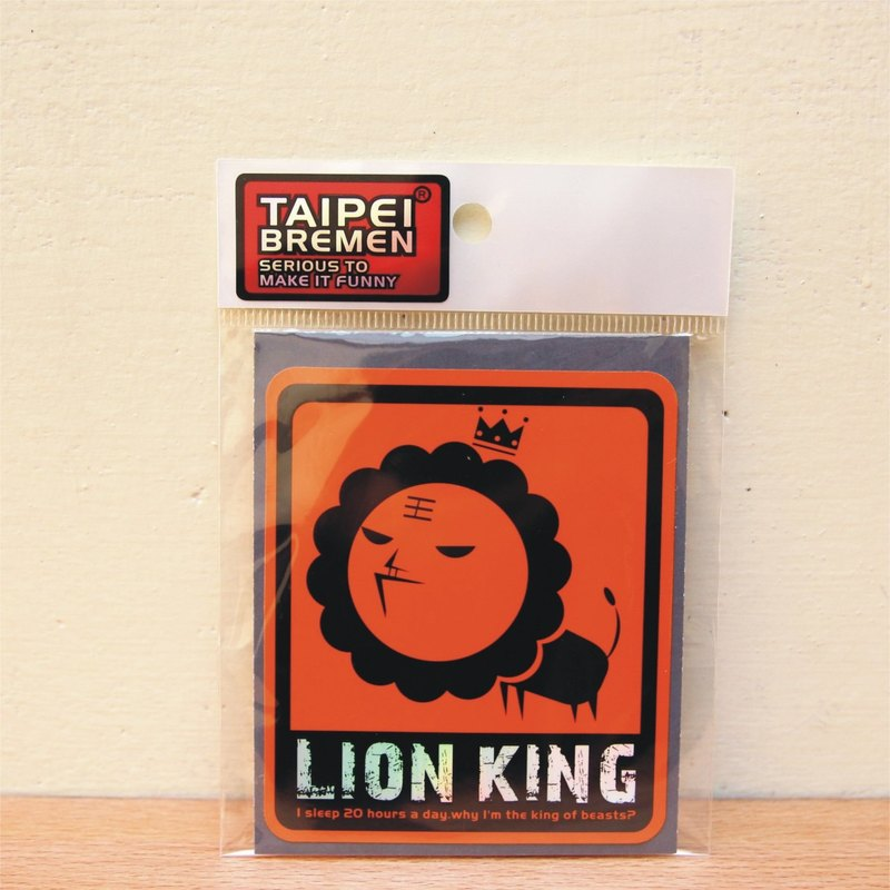 """Taipei Bremen"" Mickey eel spoof stickers - Lion King (Orange)"