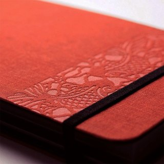 Pen Book - Orange