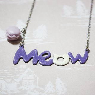 meow ~~~ alphabetical enamel necklace