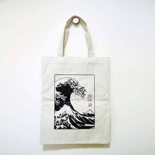 Japanese ukiyo-e bag / shopping bag - Kanagawa waves
