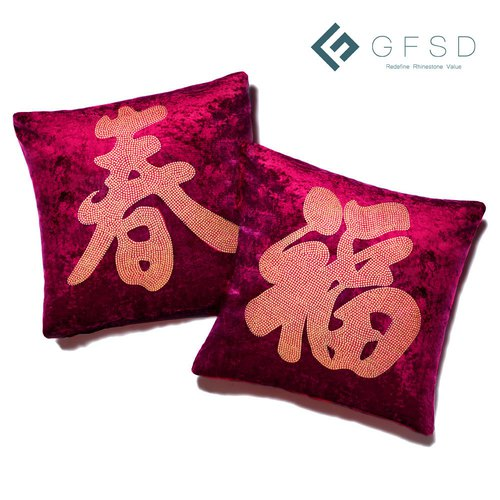 [GFSD] Rhinestone Boutique - Spring blessing to luck pillow
